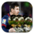 Lionel Messi Wallpaper Puzzle app for free