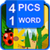 4 Pics 1 Word New ~ Word Quiz app for free
