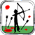 Bow Man-Archery Shooting icon