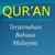 Quran Terjemahan Bahasa Malaysia - Melayu icon