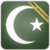 Free Islamic Apps app for free