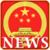 Beijing newsapp icon
