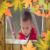 Autum Frames app for free