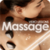 Massage Video Lessons Free icon