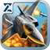 Fighter planes icon