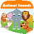Animal sounds 4dsofttech icon