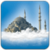 Süleymaniye Mosque app for free