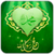 Mawlid Live Wallpaper app for free