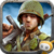 FRONTLINE COMMANDO: D-DAY app for free