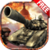 Tanks by Laaba icon