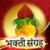 Bhakti Sangrah app for free