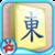 Mahjong: Hidden Symbol app for free