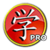Chinese HSK 1 lite app for free