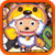 Battle Between Sheep And  Wolfs Theme Puzzle icon