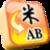 PRomaji icon