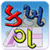 Kids gujarati alphabet app for free