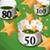 Skee Ball NAIP icon