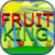 Fruit King icon