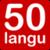 50languages icon