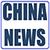 China News Zone app for free