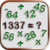 Math workout - countdown app for free