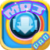 Free MP3 Downloader Plus icon