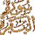 Sourat Al-Bakara HQTouch icon