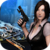 Criminal Weapon : Hidden Object icon