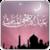 Eid al Adha Live Wallpaper app app for free