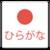HiraSL icon