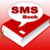 SmsBook icon