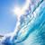 Huge Waves Live icon