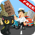 Cat In Traffic - Free icon