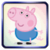 Peppa Pig Basketball app for free