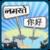 Twist Translator icon