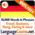 Learn German Words Free app for free