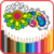 Coloring book for Adults HOLI icon