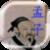 0 Mencius app for free
