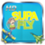 Supa Fly app for free