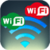 WiFi passwords: use and share  icon