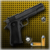 Gunshot Sound Effects icon