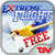 Extreme Flight 2 icon