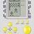 Retro Brick Game 7 in 1 icon