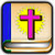 Amplified holy Bible icon