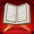 Surah Yasin Guide app for free