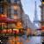 Raining In Paris Live Wallpaper app for free