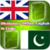 The English Urdu Dictionary icon