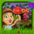 New Born Baby Plant A Tree app for free