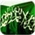 Shahada Wallpapers app app for free