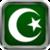 Islamic Quiz free app for free